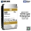 WD Gold 10TB Enterprise Class Hard Drive 7200RPM SATA 6Gb/s 128MB Cache 3.5Inch - WD121KRYZ thumbnail 1