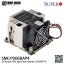 Supermicro 2U Active CPU Heatsink Socket LGA3647-0 (SNK-P0068AP4) for Intel Scalable Workstation thumbnail 1