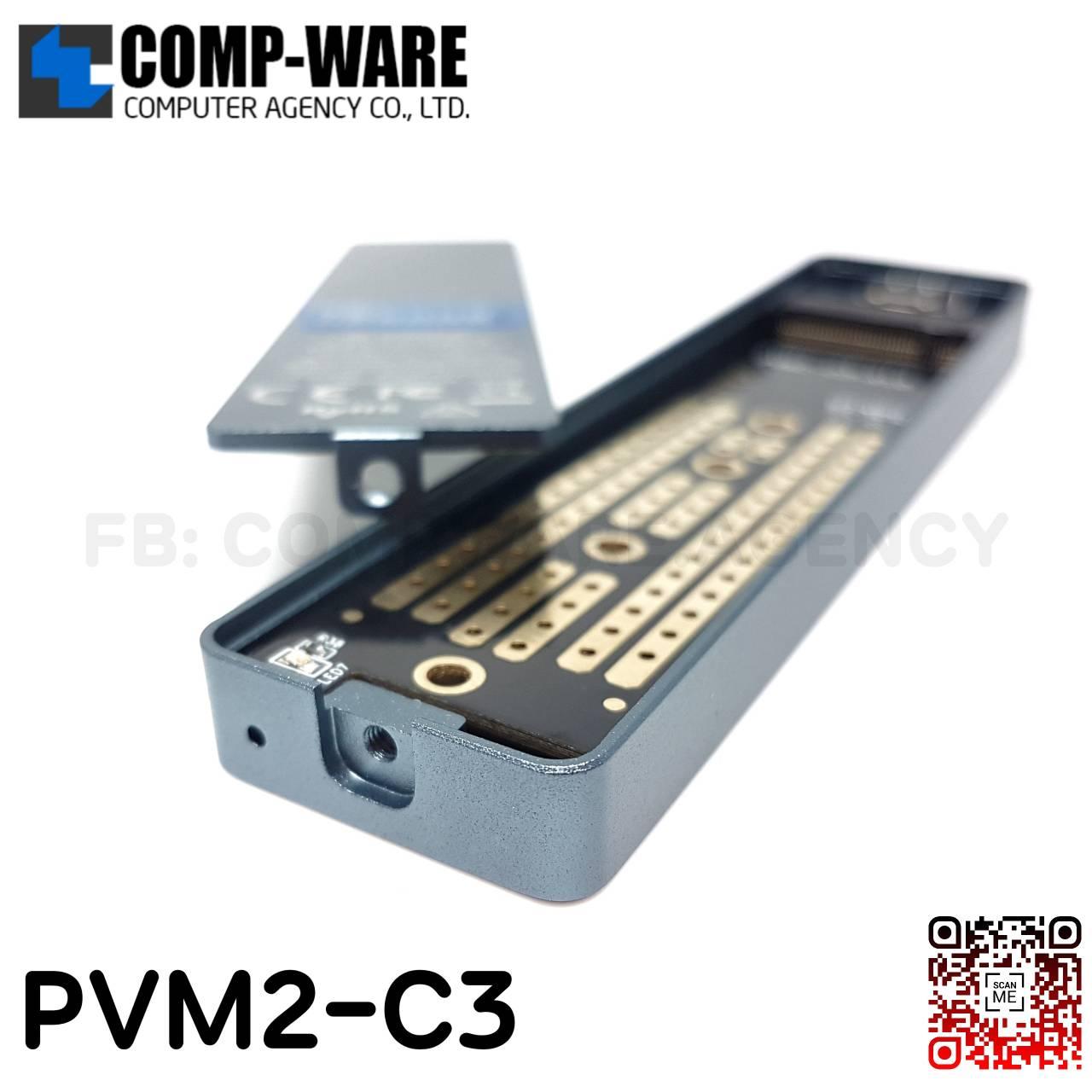 ตัวแปลง Orico PVM2-C3 Mini Clip-open M 2 SSD PCIe NVMe to USB3 1 Gen2  10Gbps Aluminum Enclosure สีเทา
