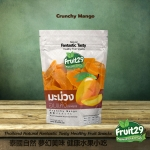 Fruit29 Mango Vacuum Dried 250 g.