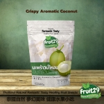 Fruit29 Crispy Aromatic Coconut 250 g.