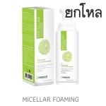 (ยกโหล ราคาพิเศษ) Dermcor Micellar Foaming 100 ml. มิซเซลลาร์ โฟมมิ่ง โฟมล้างหน้าสำหรับ ผิวผสมและผิวบอบบางเป็นสิวง่าย