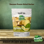 Fruit29 Vacuum Freeze Dried Durian 250 g.